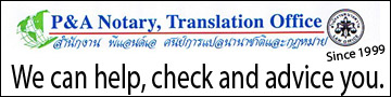 P & A Notary, Translation Office Advertising
