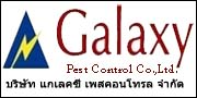 Galaxy Pest Control Hua Hin Advertising